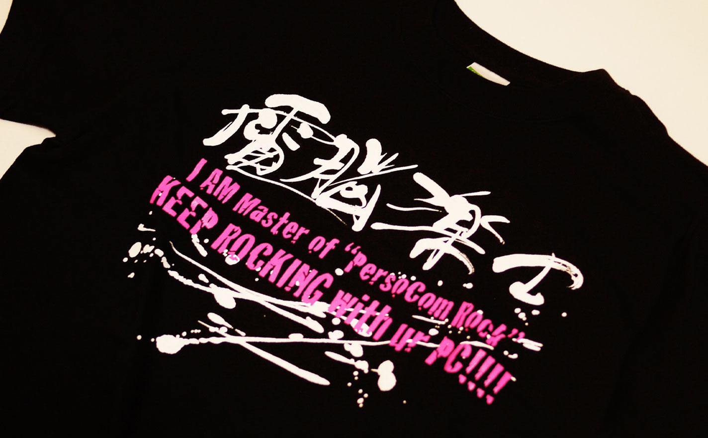 電脳楽士のTシャツ