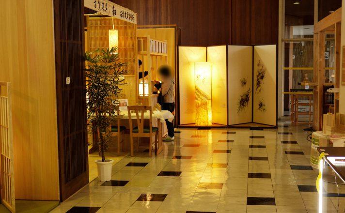 木の職人展会場内の様子