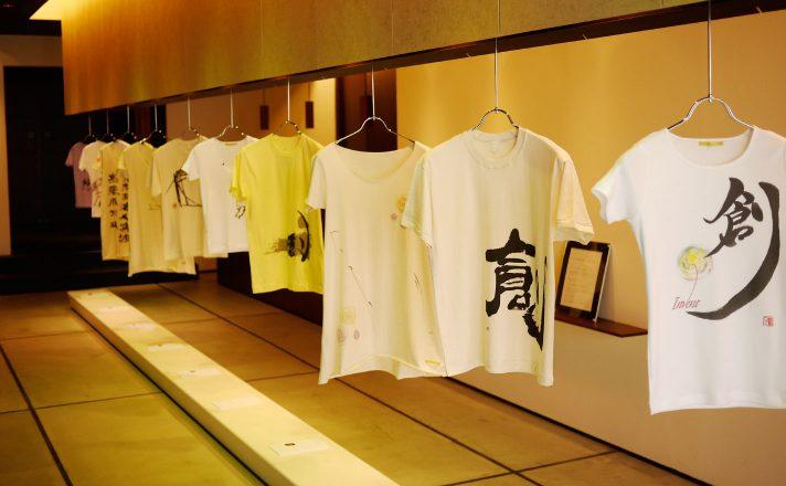 Tシャツ展の会場