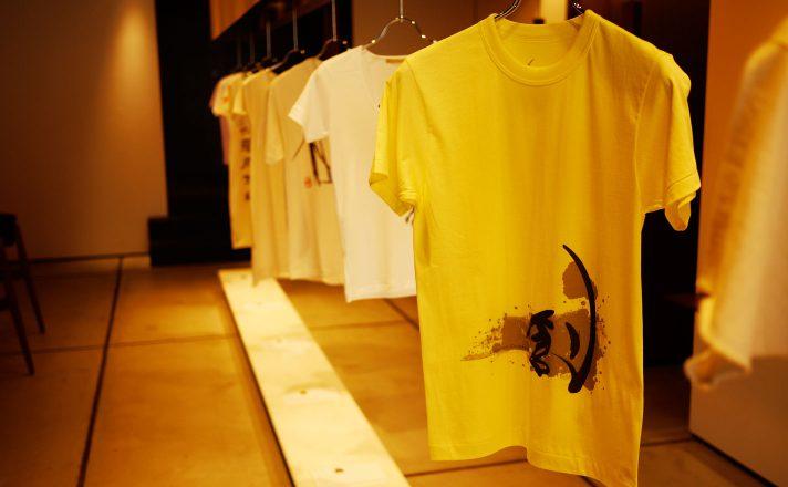 書で『創』と書いたTシャツ
