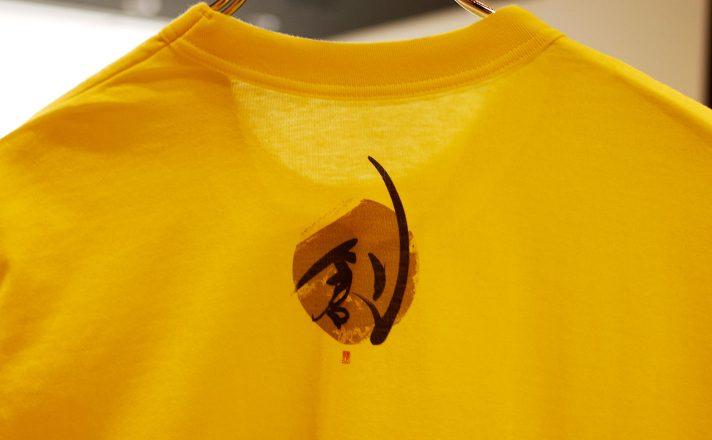 Tシャツ『創』の後ろ側
