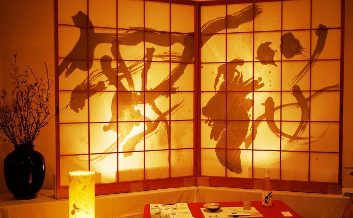 日本料理屋をイメージしたデザイン書道の展示